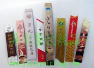 供应157G铜版纸筷套(280*32