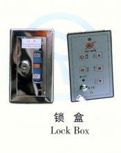 供应金安电机-锁盒