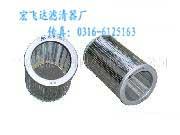 供应磁铁滤网、推土机磁铁滤网、磁铁滤芯