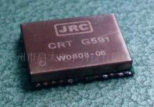 供应GPS、GPS模块JRCG591