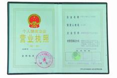 供应塑料透明剂威海云清刘辉辉13793390907批发