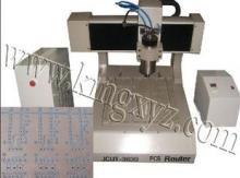 供应PCB雕刻机 电路板雕刻机