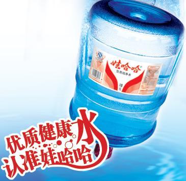 布吉娃哈哈桶装水配送图片