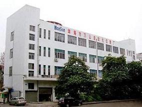 珠海市新万山仪表有限公司