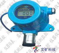 气体检测变送器