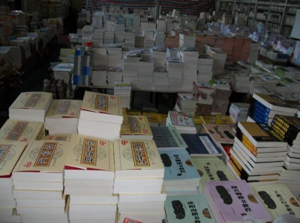 供应图书批发长期供工具类等批发