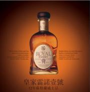 供应皇家雷诺12年苏格兰威士忌