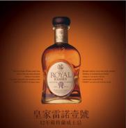 皇家雷诺12年苏格兰威士忌图片
