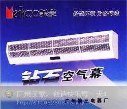供应电加热风幕机空气幕制造厂家价格