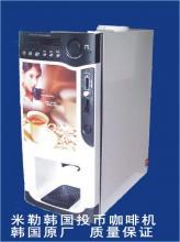 供应韩国自动咖啡机501韩国原厂品质保证1800元