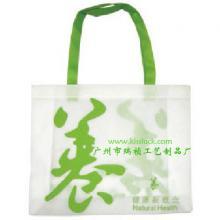 购物袋规格