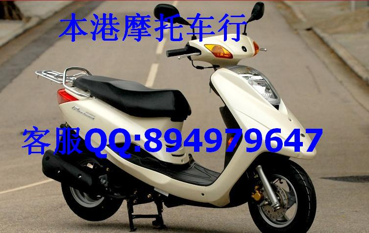 雅马哈zy125t-3踏板摩托车报价