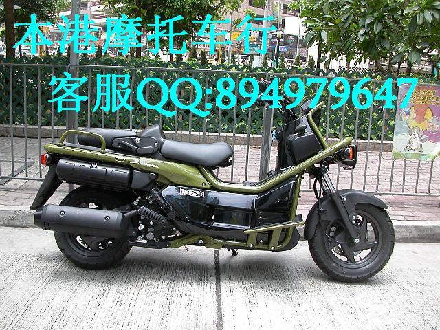 进口本田 ps250摩托车报价
