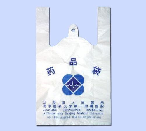 供应各式塑料袋