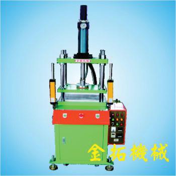 供应油压热压机 气动热压机 热压成型机 鼓包机 热压机