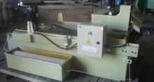 供应磨床用磁滚纸带过滤机-磨床用纸带过滤机