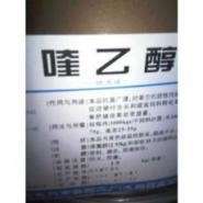 山东济南兽药原料贸易经销商图片