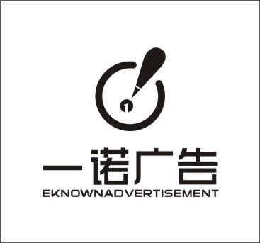 logo logo 标志 设计 图标 367_343