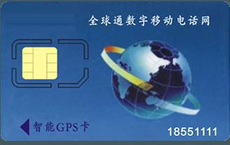 供应功能手机智能卡批发