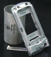 供应塑胶外壳喷码机,手机配件喷码机