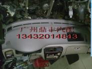 日产无限FGY33原厂配件图片