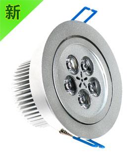 LED大功率天花射灯图片/LED大功率天花射灯样板图