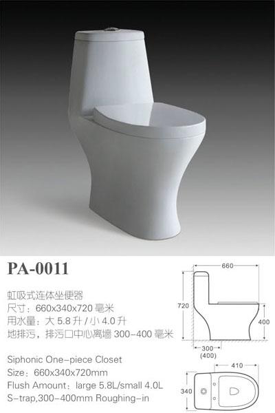 南昌畔岛卫浴:供应马桶(图)-工艺品