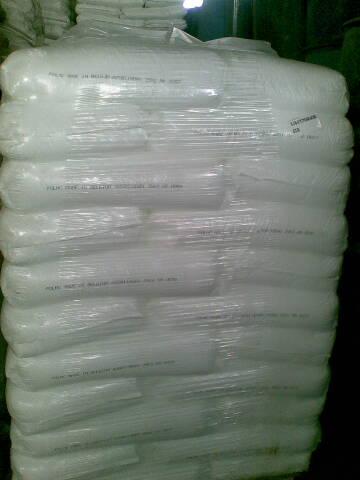 供应PVC增韧耐寒剂