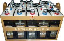 供应镍镉电池