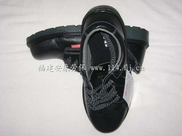 供應泉州巴固安全鞋工作鞋勞保鞋防毒口罩批發