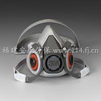 供应泉州防毒口罩防毒面具防尘口罩呼吸器
