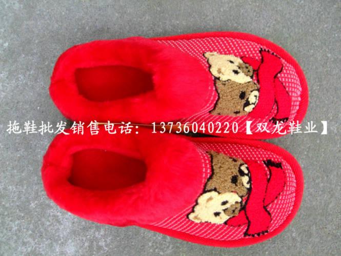 毛线棉鞋花样图纸 > 毛线棉鞋的织法图纸
