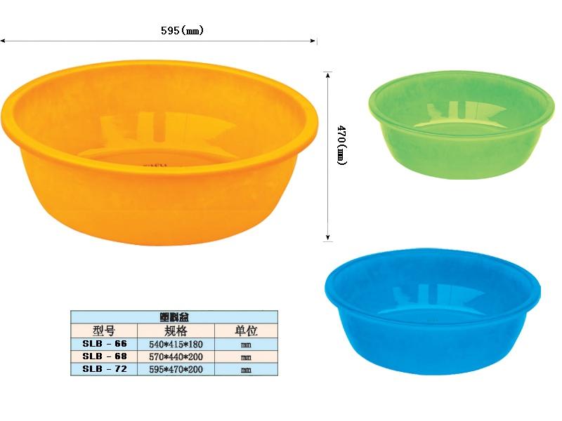 方形塑料塑料盆图片