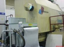 供应山东RFGL机床冷却液过滤系统-机床冷却液过滤系统