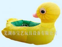 供应鸭子气模车