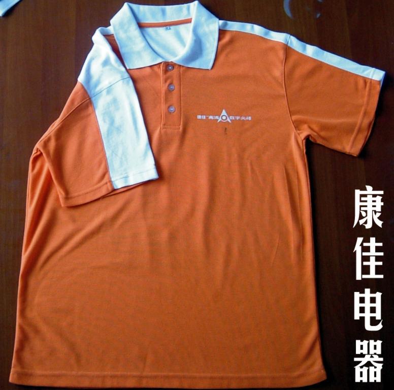 供应珠海工作服 珠海工作服,珠海广告衫,珠海文化 珠海工作服,珠海广告衫,文化衫