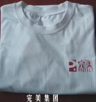 供应江门制衣厂,江门服装厂,江门工作服,T恤衫,广告衫,文化衫订