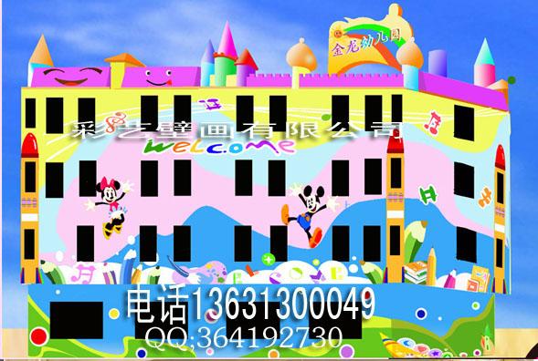 幼儿园手绘画壁画装饰幼儿园彩绘幼儿园