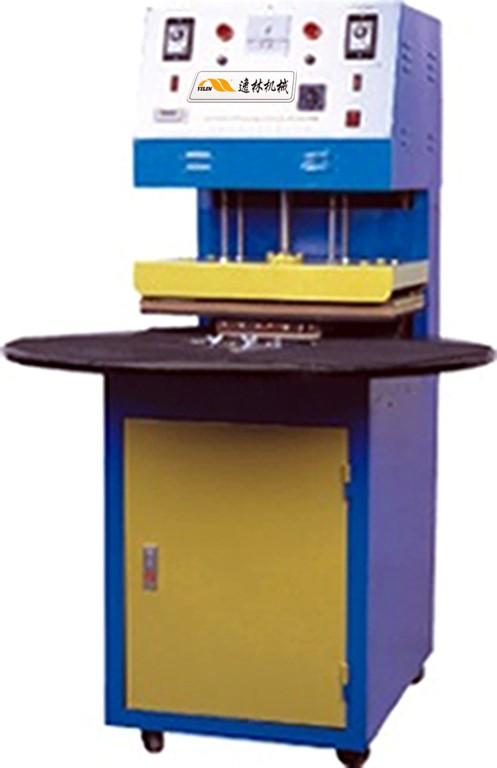 供应惠州吸塑机、纸塑吸塑包装机、惠州自动吸塑封口机