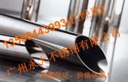 昆明304不锈钢饮用水管广州永大图片
