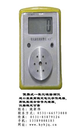 气体控制器图片/气体控制器样板图