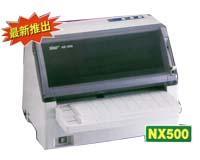 供应二手针式打印机 税控针式打印机