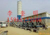 供应高品质稳定土拌合站