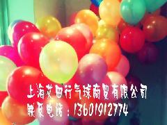 供应上海气球气球气球气球