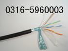 供应天津屏蔽双绞线屏蔽电缆