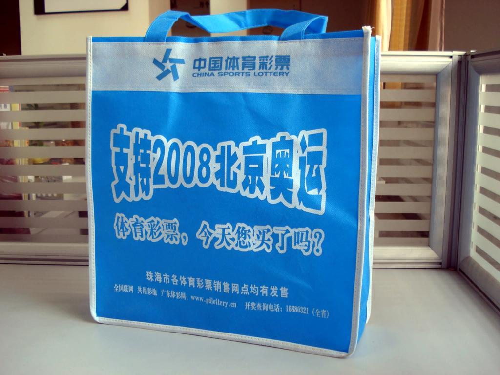 供应珠海环保袋厂,珠海无纺布袋厂,珠海购物袋厂,手提袋厂