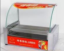 供应烤肠机,河南烤肠机,烤肠机器