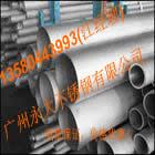 304不锈钢焊接管价格-广州永大图片
