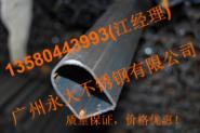 零售304不锈钢装饰管-广州永大图片