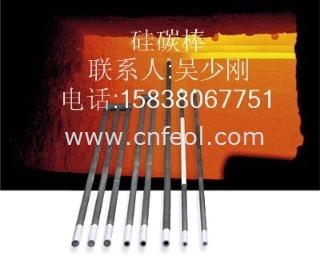 供应硅碳棒电炉批发
